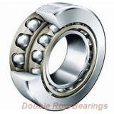 90 mm x 160 mm x 52.4 mm  SNR 23218EMW33C4 Double row spherical roller bearings